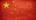 Дверные ручки из Китая