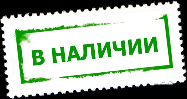 Цилиндры EVVA купить в Минске