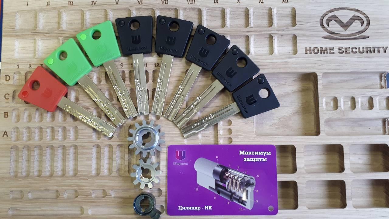 ШЕРЛОК - усиленный, противовзломный цилиндр с двумя жизнями и семью мельхиоровыми ключами.
